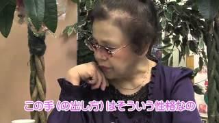 銀座の母が杉原杏璃を鑑定1 杉原杏璃 検索動画 6