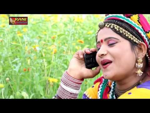 Excluaive Rani Rangili  || I Love You || Rani Cassettes || Rajasthani 2016