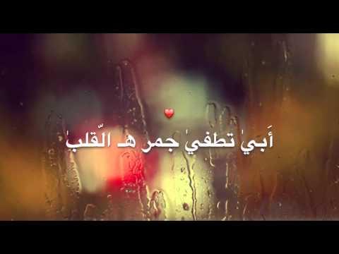 اجيك من الّضما ولهان/ شيمي SHEME voice