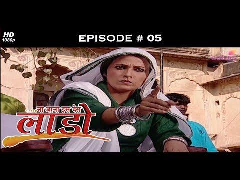 Na Aana Iss Des Laado - 16th March 2009 - ना आना इस देस लाडो - Full Episode