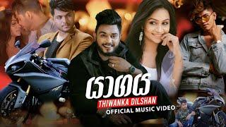 yaagaya-thiwanka-dilshan-official-music-video
