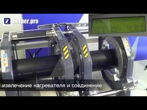 Инструкция Hst300 Print