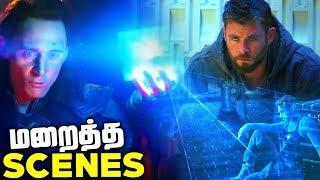 Avengers 4 ENDGAME Symbolic Reference Scenes (தமிழ்)