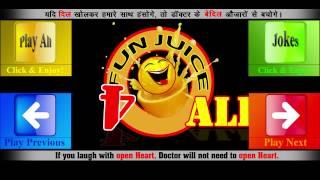 Jaat Ki Machine   Hindi Comedy Jokes