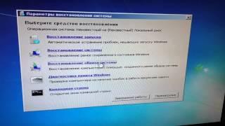 Ошибка при включении, а потом синий экран и переза(, 2015-03-25T11:57:27.000Z)