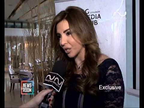 شركة ال جي كرمت الاعلامية ريما نجيم والصحافية جمانة حداد