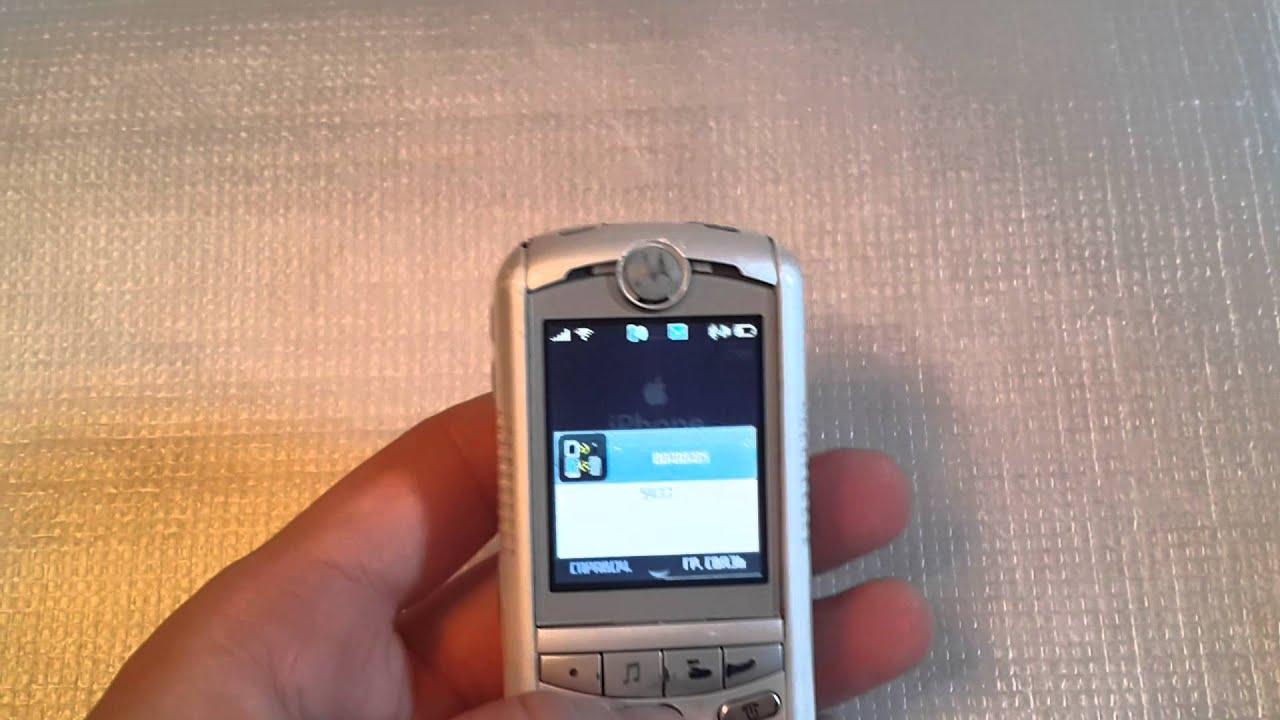 Motorola e398 первый сотовый телефон с таким типом карты. Ребята столкнулся с такой проблемой, купил motor 398(китай). При пошивке резервную.