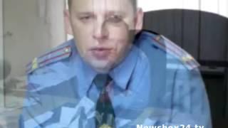 Двое вооруженных кавказцев угрожали расправой начальнику УВД Владивостока