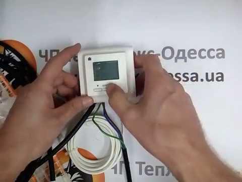 Программируемый терморегулятор Теплолюкс ТР 721. Подключение к теплому полу