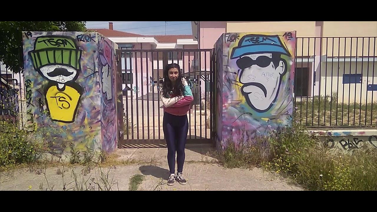 Quarantine Hip Hop Project by DSA week 6