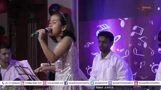 Tinka Tinka Jara Jara | Karam (2005) | Ishani | Star Kids 2018 | Ajivasan