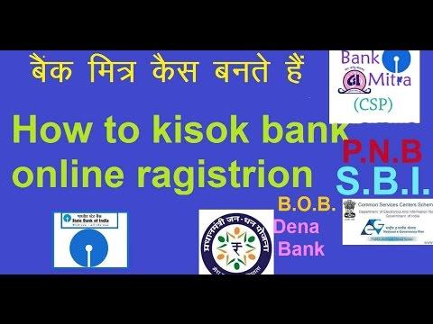 VLE Registration for Bank Mitr — Vikaspedia
