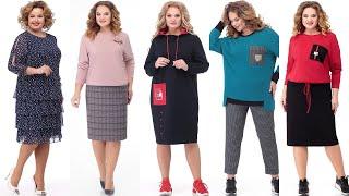 Модная женская одежда из Беларуси больших размеров Белорусский трикотаж от производителя Кэтисбел