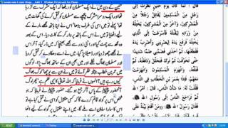 umar bhage hunain se proof from bukhari.