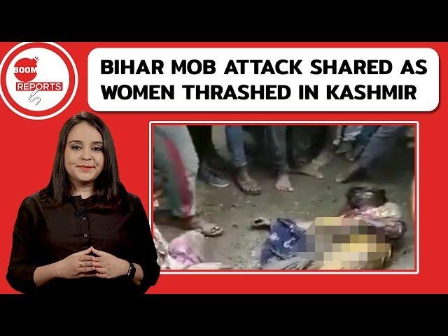 Bihar Mob Attack Shared As Women Thrashed In Kashmir