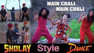 Mein Chali Dance choreographer SD king tik tok viral video