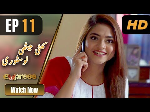 Khatti Methi Love Story - Episode 11 - Express Entertainment