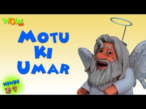 Motu Ki Umar - Motu Patlu in Hindi WITH ENGLISH, SPANISH & FRENCH SUBTITLES thumbnail