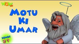 motu ki umar motu patlu in hindi with english spanish french subtitles