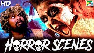 Mahal Ke Aandar - Best Horror Scenes | Sangu Chakkaram | Dhilip Subburayan, Gheetha