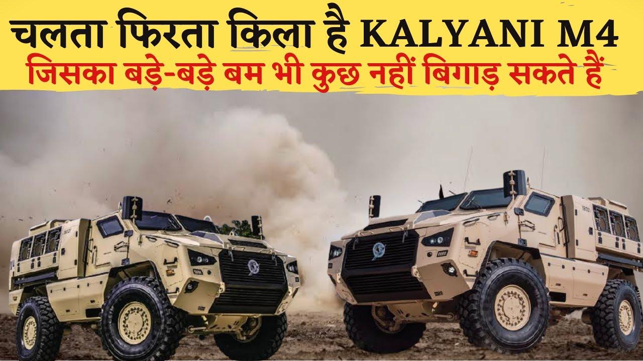 Kalyani M4 - लद्दाख में चीन के छक्के छुड़ाएगी भारतीय सेना की Kalyani M4 vehicles.