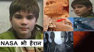 मंगल ग्रह से आया एक रहस्यमयी बच्चा | The Mysterious Boy Came from Mars thumbnail