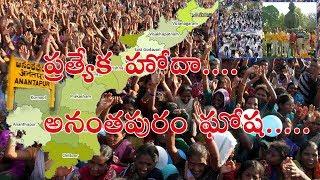 అనంతపురం YSRCP నాయకుల ఆవేదన...!    Asthram Tv    Politics
