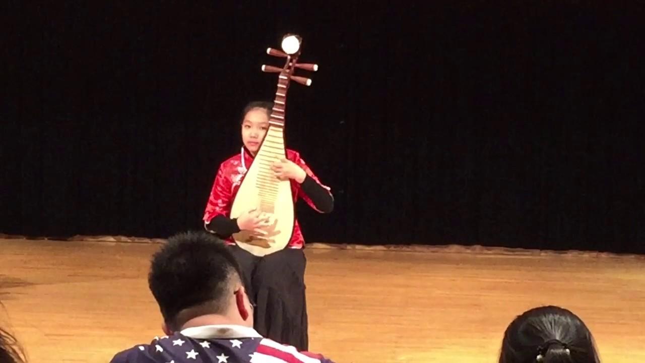 105新竹市學生鄉土歌謠音樂比賽琵琶獨奏初賽第一 名:林祐安/彝族舞曲 - YouTube
