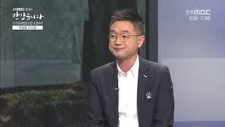 군산문화협동조합 로컬아이 박형철 이사장