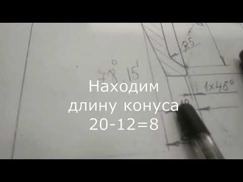 Инженерный калькулятор вместо таблицы Брадиса