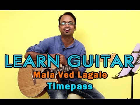 Mala Ved Lagale Guitar Lesson - Timepass -...