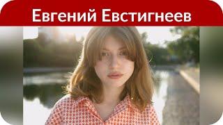 Стала известна причина смерти вдовы Евгения Евстигнеева Ирины Цывиной
