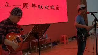 Publication Date: 2019-12-07 | Video Title: 一起走過的日子@香港寮步同鄉會,石埗分會,一週年晚會。Ah