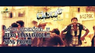 Hero Yaanaavodu - Dhand Tulu Movie Song Promo