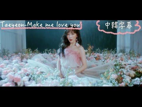 [中韓]Taeyeon-Make me love you lyrics
