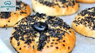 ПОГАЧА С СЫРОМ ☆ Турецкие пирожки с сыром и оливками ☆ Дастархан