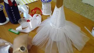 Оформление свадебных бутылок шампанского |2 часть|