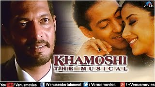 Khamoshi The Musical Full Movie | Hindi Movies | Salman Khan Full Movies