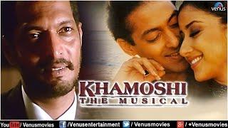 כהמושי המחזמר Khamoshi The Musical (1996)