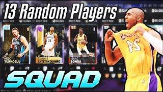 I USED 13 RANDOM CARDS IN THE SAME SQUAD CHALLENGE!! | NBA 2K19 MyTEAM SQUAD BUILDER