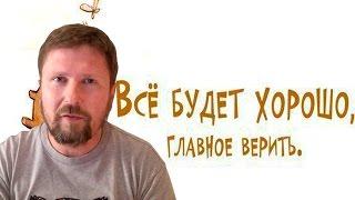 Крымчане и квартиры-2