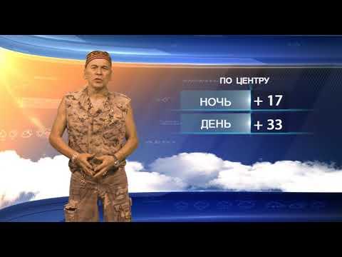 Прогноз погоды на 08.07.2019