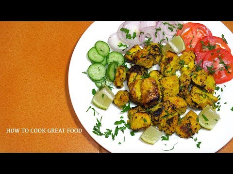 🔴 Chicken Tikka - Homemade Chicken Tikka - How to make Chicken Tikka - Easy Chicken Kebab