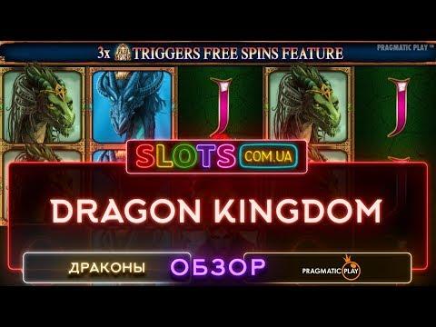 Double triple игровой автомат