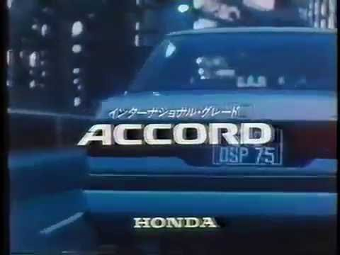 1987 Honda Accord CM
