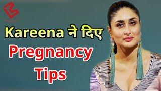 Kareena Kapoor पहुंची Rujuta Diwekar के Book Launch पर,दिए Pregnancy Diet Tips