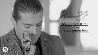 Download lagu Saeid Sam Marze Zemestoon OFFICIAL VIDEO HD MP3