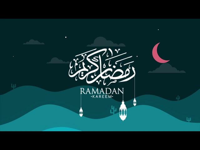 Pharma 5 vous souhaite Ramadan Kareem !