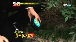 런닝맨 이승기,박신혜253회 #13