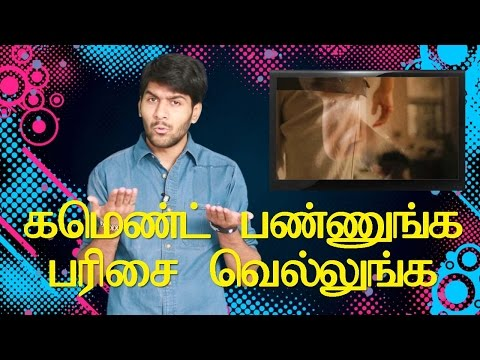 How To Watch Latest Movies Legally For 25 Rs | Review Raja | Thani Oruvan | Good Bye To TamilRockers